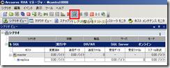 02_Start