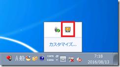 01_Launch
