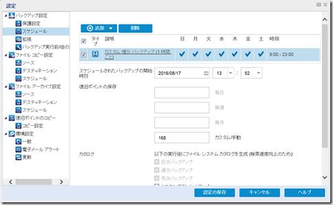 04_Custom