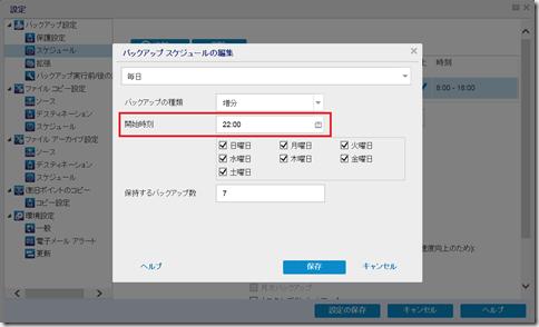 04_StartTime