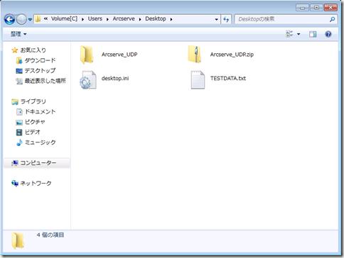 05_Files