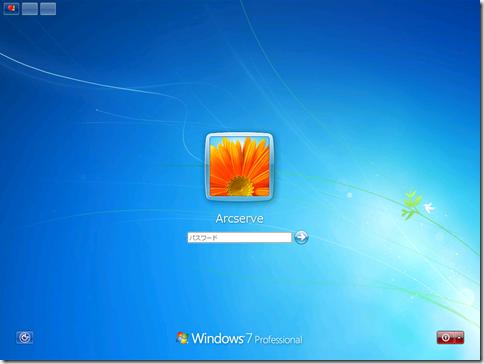 13_Windows
