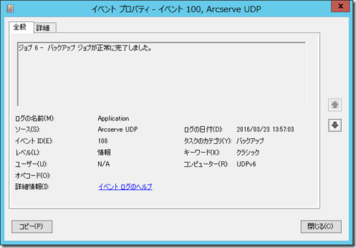 02_sample_info
