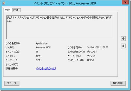 03_sample_warning