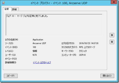 04_sample_rps