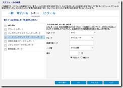 06_Report