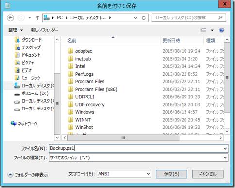 01_save