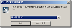 BS000013