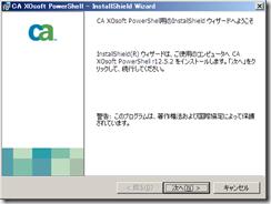 BS000016