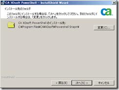 BS000019