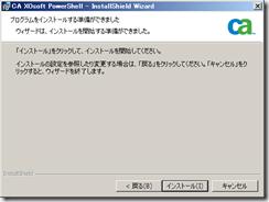 BS000020