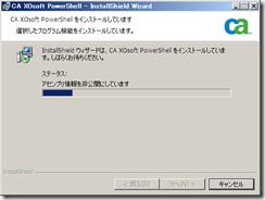 BS000021