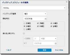 udp_schedule5