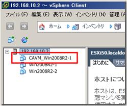 RVS-R_000032-2