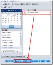 RVS-R_000033