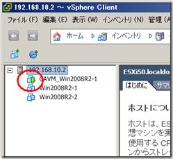 RVS-R_000035-2