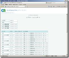 report_detail
