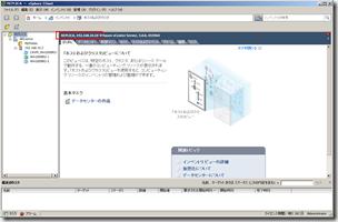 vCS_C_000012