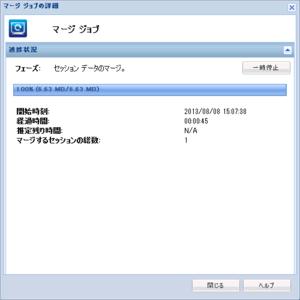 44_merge