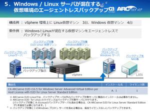 5windows_linux_2