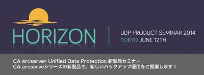 UDP PRODUCT SEMINAR 2014
