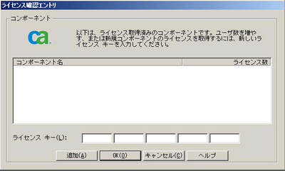 Udp_agent_3