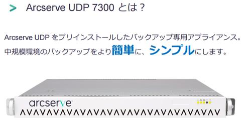 Udp7300is