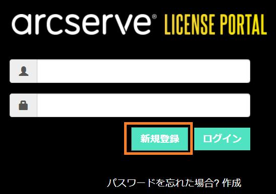 Licenseportal1