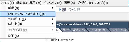 Vmware_setup